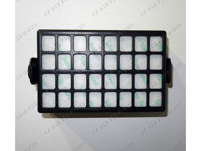 Фильтр HEPA для пылесоса Samsung SC8400, SC8420, SC8421, SC8423, SC8425, SC8430, SC8431, SC8432