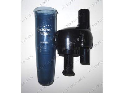 Фильтр циклон для пылесоса Samsung SC5356, SC5135, VC7700, VC8716H, VC6814VC3B/ITM, VC6814VC3B/KBW