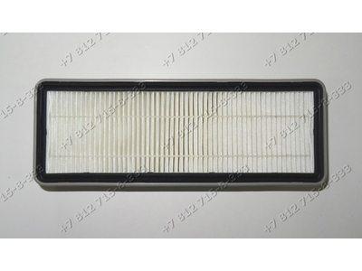 Фильтр HEPA для пылесоса Samsung SC6140, VCC6140V3B/XEV, VCC6140V3R/XEV, VCC6141V3A/XEV