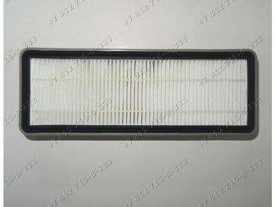 Фильтр HEPA для пылесоса Samsung VCC61B1H3B, SC6140, SC6141, SC6142, SC6160, SC6161, SC6162, SC6163