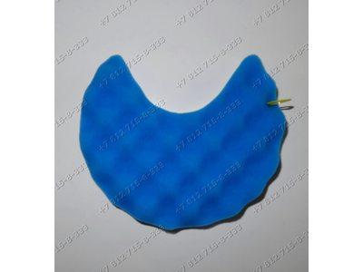 Фильтр вставка внутренний для пылесоса Samsung SC8421 SC8431 SC8432 SC8441 SC8461 купить