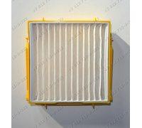 Фильтр HEPA для пылесоса Samsung VC8614, VC8615E, VC8625, SC6940, SC6950, SC6955