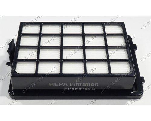 Hepa фильтр для пылесоса Samsung SC21F50VA (VC21F50VNAP/EC), SC15F50VR (VC15F50VNRP/ET), SC21F50VA