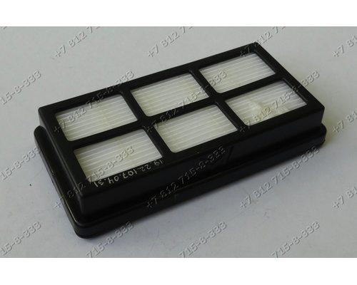 Hepa фильтр для пылесоса Redmond RV-308 RV308
