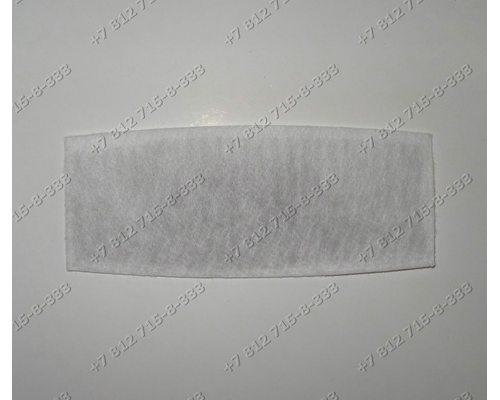 Фильтр выходного воздуха - микрофильтр выходной для пылесоса Thomas Twin TT 788535