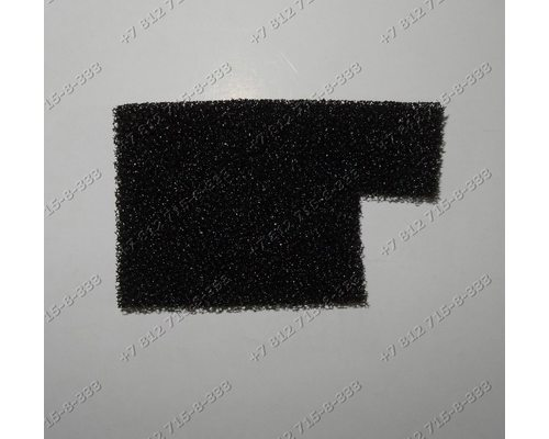 Фильтр выходного воздуха для пылесоса Thomas Twin TT 788535 788544 789021 788500