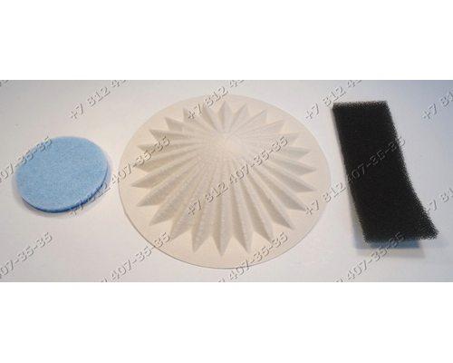 Комплект фильтров (в комплекте 3 фильтра) для пылесоса Thomas