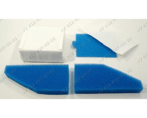 Комплект фильтров HTS-02 для пылесоса Thomas