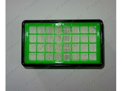 Фильтр HEPA для пылесоса Rowenta R01 Spongio RS820 RO 330 RO 332 купить