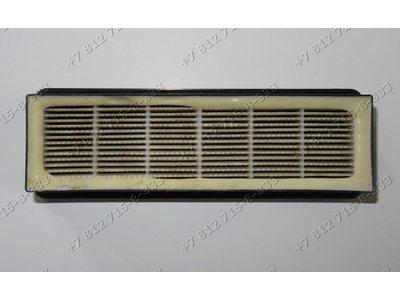 Фильтр HEPA для пылесоса Zelmer 919.0
