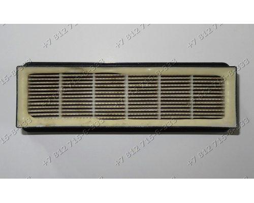 Фильтр HEPA для пылесоса Zelmer 919.0 ZVCA752S, Aquawelt 919.5SK, Aquawelt 919.5SP