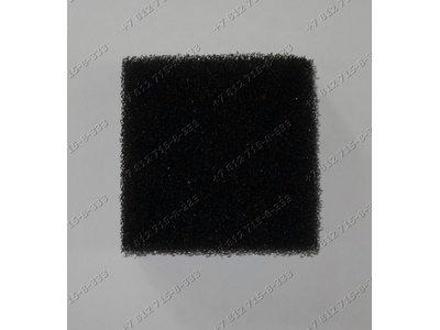 Фильтр пенный для пылесоса Zelmer 919.0 купить