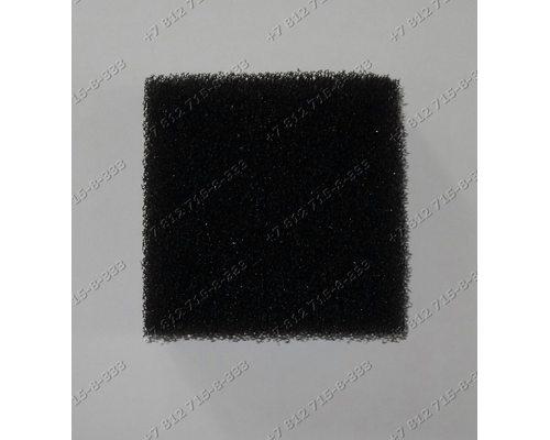 Фильтр пенный для пылесоса Zelmer 919.0, Aquos 829.5SK, Aquos 829.0SP