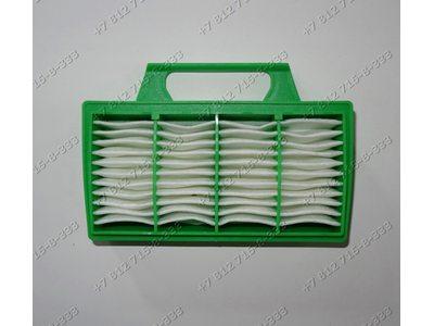 Фильтр HEPA для пылесоса BORK V7011, V7012, V7013, V701, V702, V703 VC SHGR 9921BK, 9821 BK