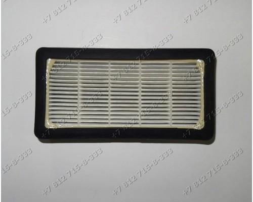 Фильтр HEPA для пылесоса VAX C90MMFR