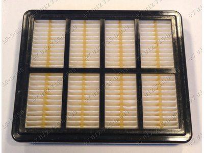Фильтр для пылесоса Ariete