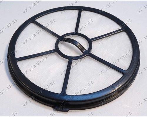 Фильтр моторный (в колбе-циклон) для пылесоса Maxima MV-C043