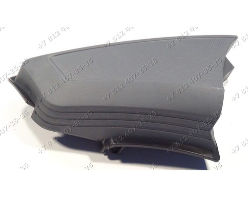 Боковая накладка DJ61-02167A для пылесоса Samsung VW17H9090HC/EV, VW17H9071HR/EV, VW17H9050HN/EV