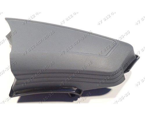 Боковая накладка для пылесоса Samsung VW17H9090HC/EV, VW17H9071HR/EV, VW17H9050HN/EV