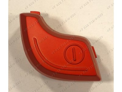 Клавиша включения для пылесоса Redmond RV-308 RV308