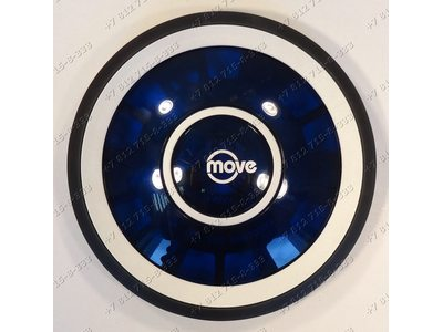 Колесо большое для пылесоса Bosch BSGL2MOV30/11, BSGL2MOVЕ5/09