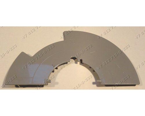 Вставка в емкость пылесборника для пылесоса LG SVC7143HTR, V-C7141NT, V-C7141NTR, V-C7142NT