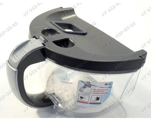 Контейнер для пыли в сборе MEZ63873202 пылесоса LG
