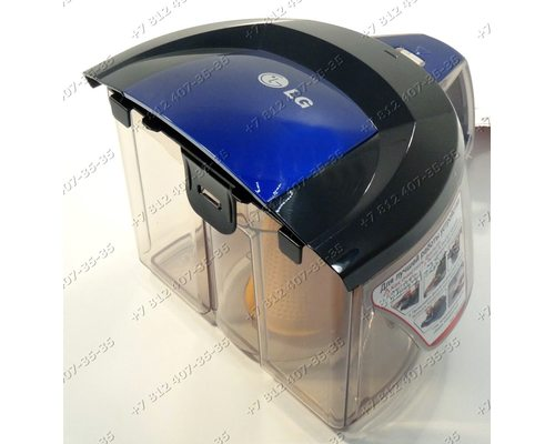 Контейнер для пыли в сборе пылесоса LG VC33205NHTB, VK70502N, VK70506NY