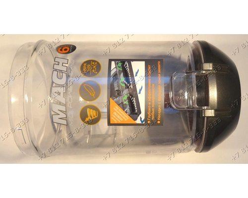 Контейнер для сбора пыли для пылесоса VAX С90MMFR C90 MM FR