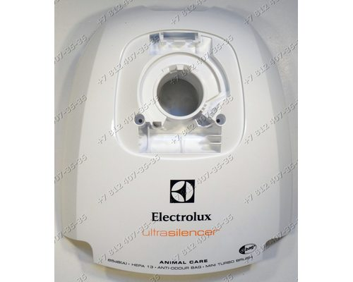Верхняя крышка корпуса для пылесоса Electrolux EL706, ZUS3920, ZUS3925, ZUS3970, ZUS3980, ZUS3990 AEG AUS3930