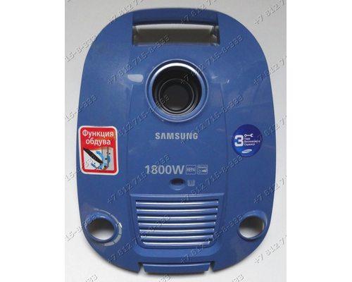 Верхняя крышка для пылесоса Samsung SC4180