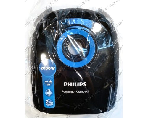 Верхняя крышка корпуса пылесоса Philips FC8383/01, FC8385, FC8387, FC8389