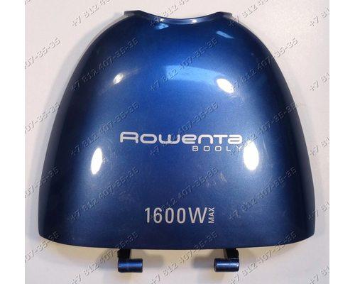 Верхняя крышка для пылесоса Rowenta RO1521R1