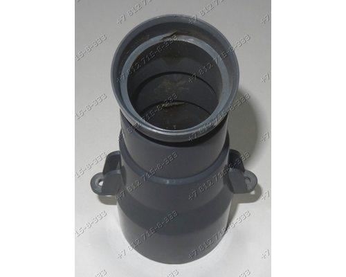Впускная втулка для пылесоса Zelmer 919.0SP
