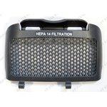 Крышка фильтра, рамка пылесборника для пылесоса