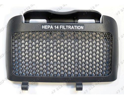 Крышка hepa фильтра для пылесоса LG VC73188NELR