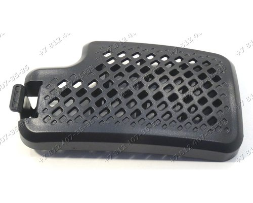 Крышка hepa фильтра для пылесоса Bosch BGS05A225/02, BGS05A225/03