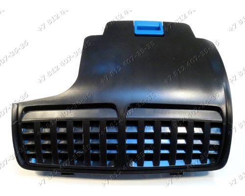 Крышка hepa фильтра для пылесоса Philips FC8383/01, FC8385, FC8387, FC8389