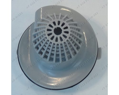 Конус пылесборника для пылесоса Vitek VT-1823SR VT1823SR