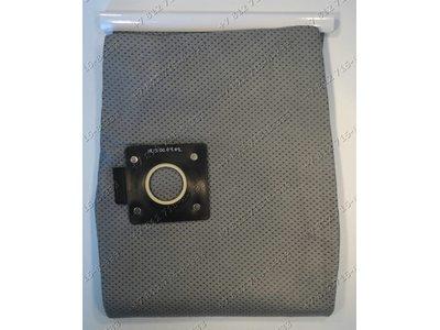 Тканевый большой мешок-пылесборник для пылесоса универсальный