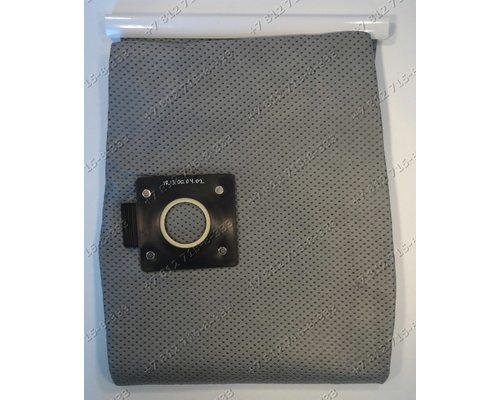 Большой тканевый мешок-пылесборник для пылесоса универсальный