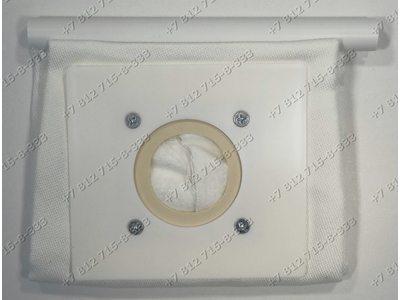 Мешок-пылесборник тканевый многоразовый VC08W07, квадрат - размер крепления 10*11 см