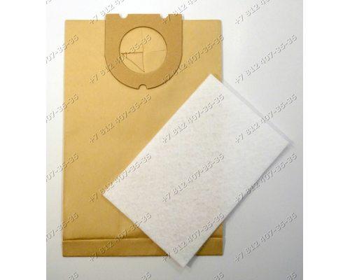 Комплект мешков-пылесборников ET01 для пылесоса ETA 0406 1406 Astro