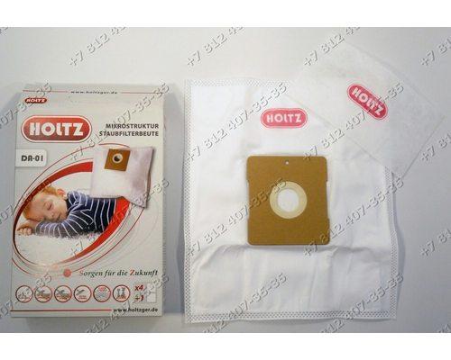 Комплект мешков-пылесборников DA-01 микрофибра для пылесоса Beko BKS1207, BKS1220