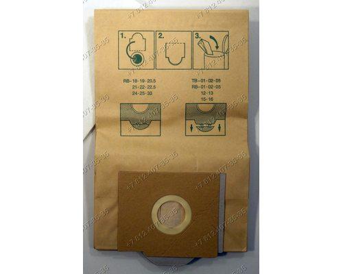 Комплект мешков-пылесборников Neolux R-06 R06 бумажные 5 шт. для пылесоса KENWOOD KS2100, SCARLETT SC1080
