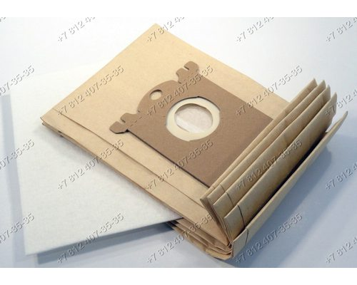 Комплект мешков-пылесборников Neolux EL-01 EL01 для пылесоса Electrolux, Philips и т.д.