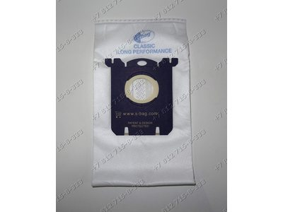 Комплект мешков-пылесборников для пылесоса Electrolux UltraSilencer EL7060A, EL7061A, EL7061B, EL7066A купить