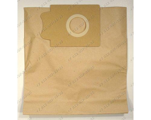 Комплект мешков-пылесборников для пылесоса BORK V500 BORK V501 BORK V5011BORK V5012