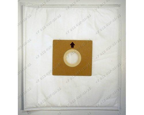 Комплект мешков-пылесборников для пылесоса Ariston SLB16AA0, SLB07BDB, SLB10BCH, SLD10BABUK