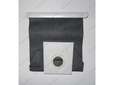 Мешок-пылесборник многоразовый для пылесоса Bosch, Siemens